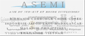 Asie du Sud-Est et Monde Insulindien (ASEMI)