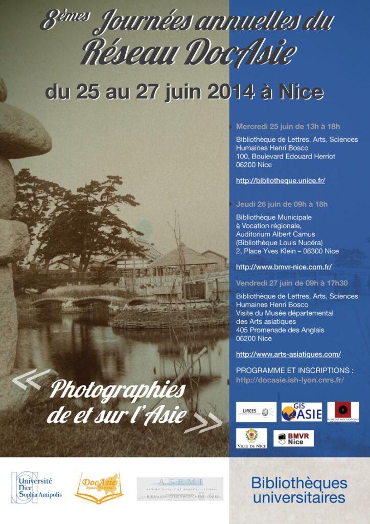 8èmes Journées du Réseau DocAsie, 25-27 juin 2014, BU Lettres, Arts, Sciences Humaines - Henri Bosco (SCD de Nice) et BMVR de Nice