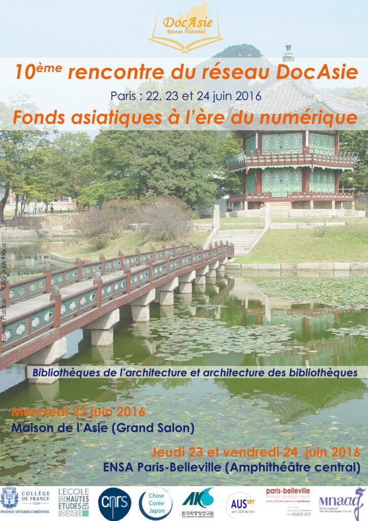 Conférence DocAsie - 22-24 juin 2016, CRC-EHESS, IEC du Collège de France & IPRAUS/UMR AUSser, Paris