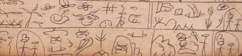 Les manuscrits naxi