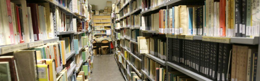 Bibliothèque de l'UFR Langues & Civilisations de l'Asie Orientale